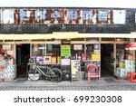 old miscellaneous store in... | Shutterstock . vector #699230308