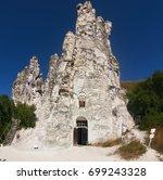 divnogorye village  voronezh... | Shutterstock . vector #699243328