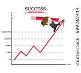 success | Shutterstock .eps vector #699262414