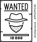 wanted outline icon | Shutterstock .eps vector #699299140