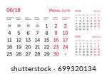 calendar quarter for 2018. juny ... | Shutterstock .eps vector #699320134