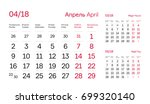 calendar quarter for 2018.... | Shutterstock .eps vector #699320140