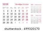 calendar quarter for 2018.... | Shutterstock .eps vector #699320170