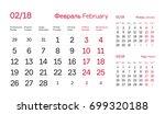 calendar quarter for 2018.... | Shutterstock .eps vector #699320188