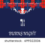 burns night card. vector...