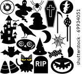 silhouettes vector of halloween ... | Shutterstock .eps vector #69934051