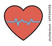 cardio heart icon | Shutterstock .eps vector #699344458