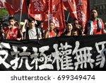 hong kong   august 20  2017 ... | Shutterstock . vector #699349474
