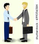 two businessmen shaking hands | Shutterstock .eps vector #699356584