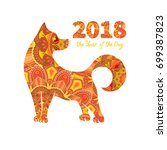 dog is a symbol of the 2018... | Shutterstock .eps vector #699387823