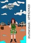 military woman military