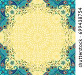 paisley floral pattern with... | Shutterstock . vector #699438754