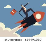 business concept of businessman ... | Shutterstock .eps vector #699491080