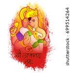 illustration of lord ganpati... | Shutterstock .eps vector #699514264