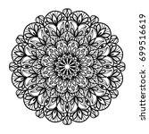 flower pattern on a white... | Shutterstock .eps vector #699516619