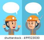 vector cartoon technician... | Shutterstock .eps vector #699523030