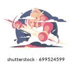 god zeus in heaven with... | Shutterstock .eps vector #699524599