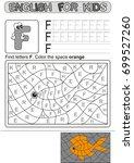 preschool education. puzzle for ... | Shutterstock .eps vector #699527260