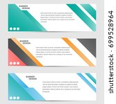 set of colorful abstract... | Shutterstock .eps vector #699528964