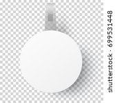 vector white round self... | Shutterstock .eps vector #699531448