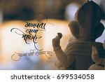 lord ganesha with marathi... | Shutterstock . vector #699534058