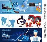 hockey banner. hockey team ... | Shutterstock .eps vector #699534520