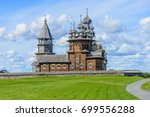 Small photo of View of Kizhi churchyard (Pogost). Kizhi island (pogost), Onega lake, Karelia, Russia.