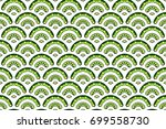 colorful textured seamless... | Shutterstock . vector #699558730