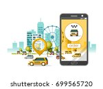 taxi service mobile application.... | Shutterstock .eps vector #699565720