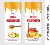 rosh hashanah jewish new year... | Shutterstock .eps vector #699575863