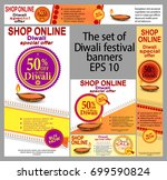 set of sale banner or sale... | Shutterstock .eps vector #699590824