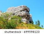 les baux de provence  france   Shutterstock . vector #699598123