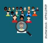 vector concept of human... | Shutterstock .eps vector #699613909