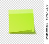 sticky note with shadow... | Shutterstock .eps vector #699642379