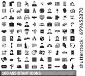 100 assistant icons set in... | Shutterstock .eps vector #699652870