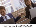 teamwork  | Shutterstock . vector #699665680