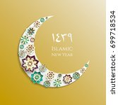 1439 hijri islamic new year.... | Shutterstock .eps vector #699718534