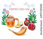 rosh hashanah card   jewish new ... | Shutterstock .eps vector #699729040