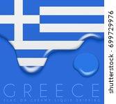Greece Flag On Creamy Liquid...