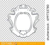 banners ribbons. editable line... | Shutterstock .eps vector #699733780