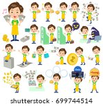 set of various poses of... | Shutterstock .eps vector #699744514