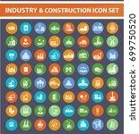 industry icon set vector | Shutterstock .eps vector #699750520