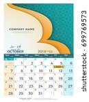 10 october hijri 1439 to 1440 ... | Shutterstock .eps vector #699769573