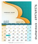 03 march hijri 1439 to 1440 ... | Shutterstock .eps vector #699769576