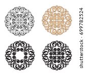baroque vector set of vintage... | Shutterstock .eps vector #699782524