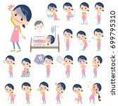 set of various poses of... | Shutterstock .eps vector #699795310