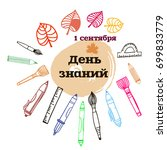 "inscription in russian    ""1... 