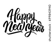 happy new year. hand drawn... | Shutterstock .eps vector #699843940