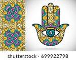 boho hamsa hand  protection... | Shutterstock .eps vector #699922798