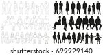 collection of silhouettes... | Shutterstock .eps vector #699929140
